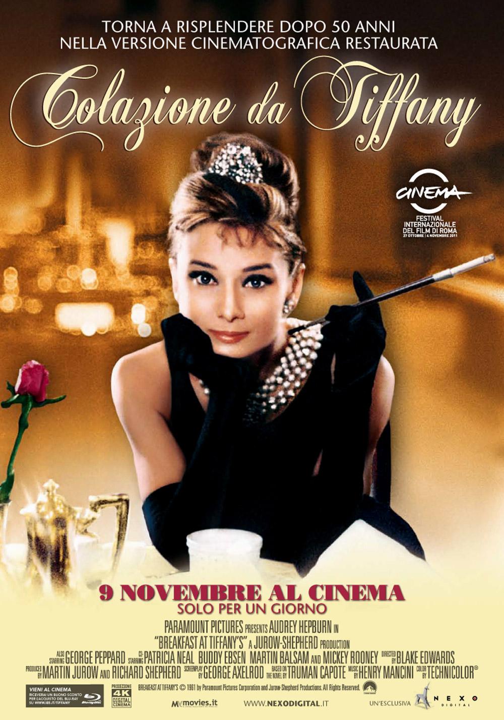 Colazione da Tiffany, la locandina del film con Audrey Hepburn