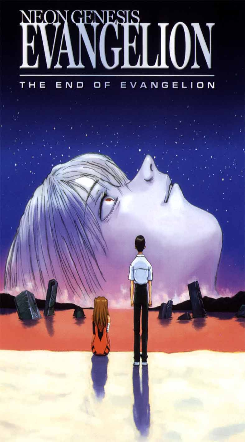 Neon Genesis Evangelion: The End of Evangelion poster e locandina