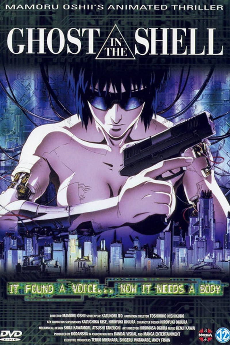 Ghost in the Shell poster e locandina