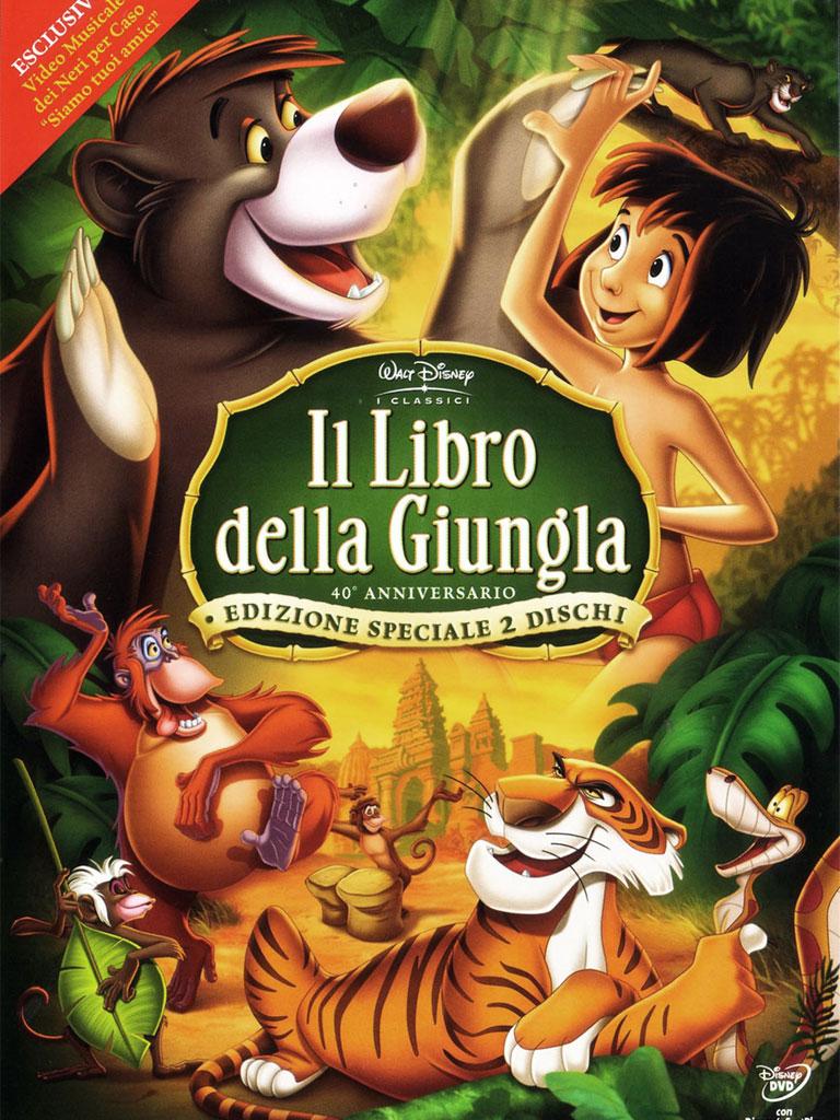 Скачать мультфильм книга джунглей dvdrip