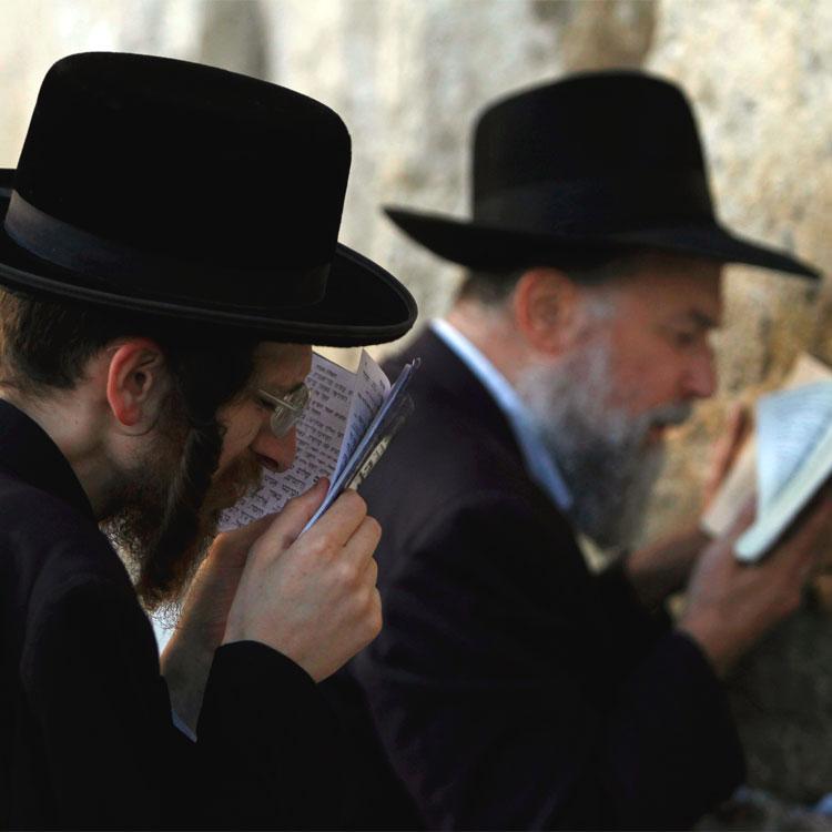 Frasi sugli ebrei