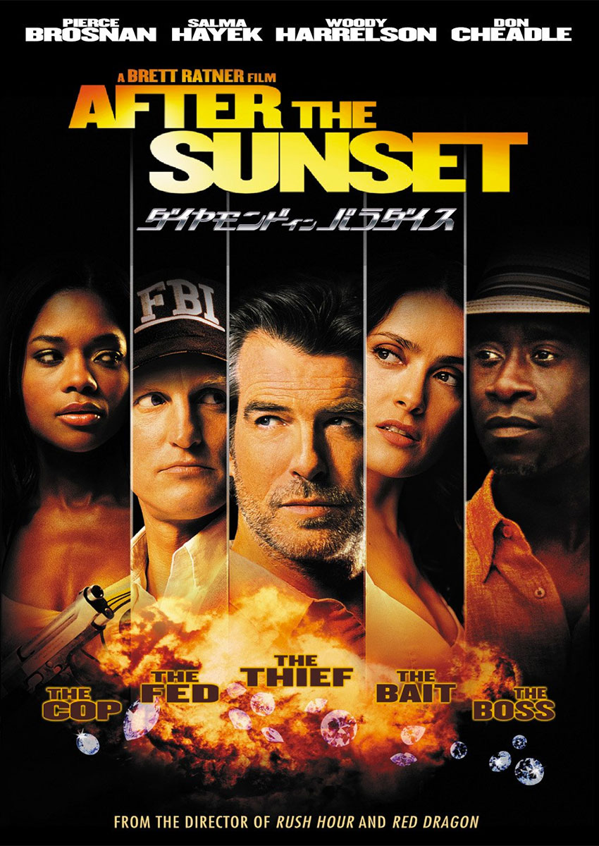 After the Sunset poster e locandina