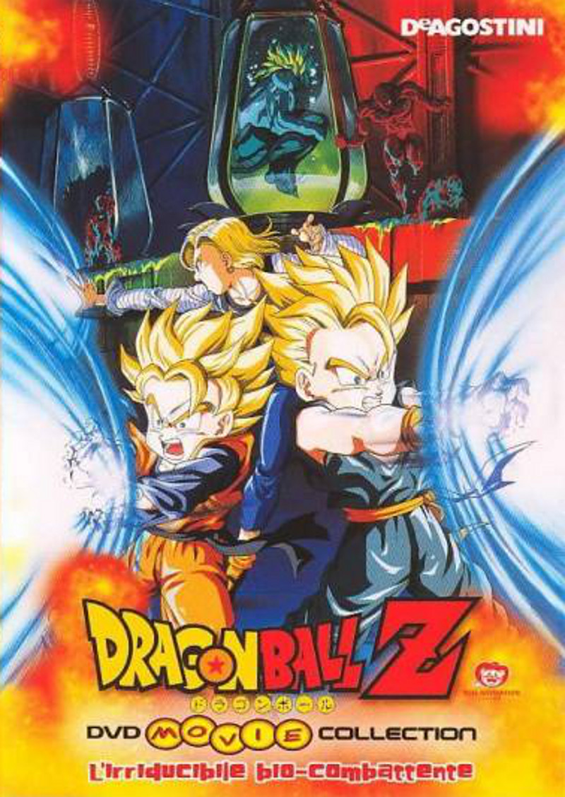 Dragon Ball Z: L'irriducibile bio-combattente poster e locandina
