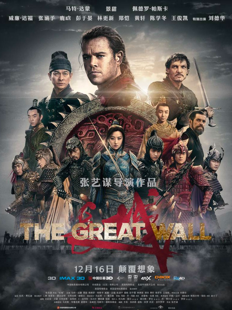 The Great Wall poster e locandina